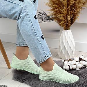 Кроссовки без шнурков женские