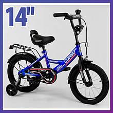 """Велосипед дитячий двоколісний Corso CL-14004 14"""" зростання 95-115 см вік 3 до 6 років синій"""