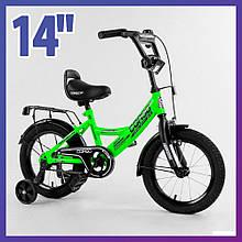 """Велосипед дитячий двоколісний Corso CL-14109 14"""" зростання 95-115 см вік 3 до 6 років зелений"""