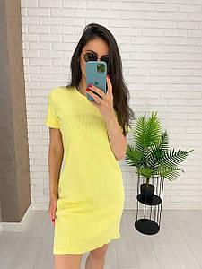 Лаконичное летнее платье в рубчик с коротким рукавом 42-48 р