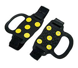 Льодоступи на взуття 5 шипів Non-Slip універсального розміру, протиковзкі накладки на взуття   ледоступы