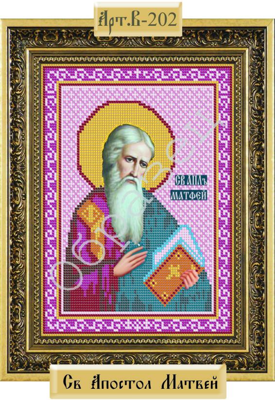 Схема для вышивки бисером «Святой апостол и евангелист Матфей»