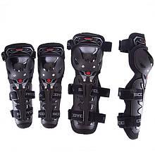 Комплект мотозащиты (колено, голень + предплечье, локоть) 4 шт. SCOYCO