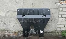 Захист двигуна Шевроле Авео (сталева захист піддону картера Chevrolet Aveo)