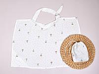 Муслиновая накидка для годування з сумочкою-чохлом, вігвами, фото 1