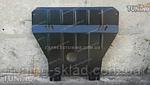Захист картера двигуна Chevrolet Aveo 3 T250 (захист мотора на Авео Т250)