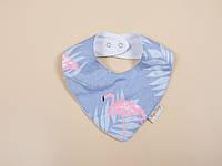 Слюнявчик-треугольник, фламинго