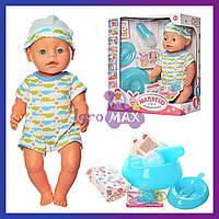 Интерактивный писающий пупс с горшком и бутылочкой BL014A-20KC-S-UA, функциональная кукла младенец реборн