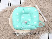 Подушка для новонароджених з тримачем, м'ятна з зірками