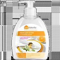 """Мыло для кухни устраняющее запахи с цитрусовым ароматом серии """"дом faberlic"""" (Фаберлик) 300 мл"""