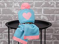 """Набір """"`Heart"""", бірюзово-рожевий"""
