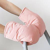 Муфта варежки для коляски, персиковые