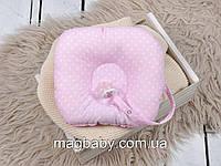 Подушка для новонароджених з тримачем, горошок на рожевому