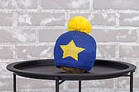 "Шапка ""Star"", синьо-жовта 3-6 міс"