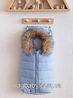 Конверт для новонародженого Дутик Snowman блакитний