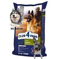 Клуб4Лапи Премиум«Скаут».Полнорационный сухой корм для взрослых рабочих собак средних и крупных пород, 14 кг