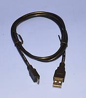 Шнур шт.міcro USB-5pin - шт.USB-A Cabletech Eco-Line 1.0м  KPO4009-1.0
