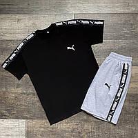 Чоловічий спортивний костюм Пума, літній спортивний комплект набір чоловіча футболка шорти Puma, фото 1