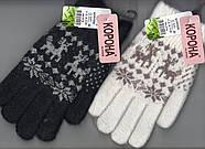 Перчатки женские шерстяные двойные Корона, ассорти, 7245, фото 3