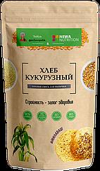 Смесь для выпечки NEWA Nutrition Хлеб Кукурузный (300 грамм)