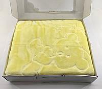 Дитячий плед ковдру Туреччина для новонародженого подарунок новонародженому жовте (НДП26)