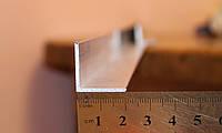 Уголок алюминиевый 20х20х2 мм АД31Т  АН15, фото 1