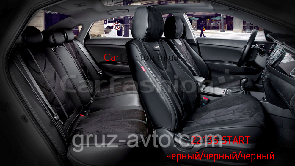 Накидки на сидения CarFashion Модель: start Plus комплект на все сидения