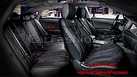 Накидки на сидения CarFashion Модель: start Plus комплект на все сидения, фото 1