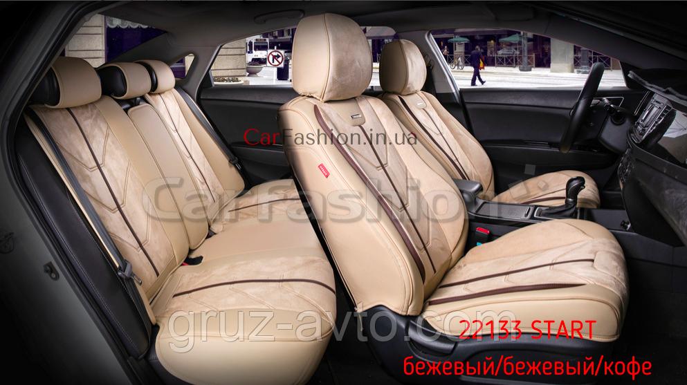 Накидки на сидіння CarFashion Модель: start Plus комплект на всі сидіння