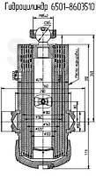Гидроцилиндр подъема платформы (кузова) самосвалов МАЗ и прицепов МАЗ 6501-8603510