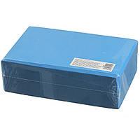 Блок для йоги EVA 23 х 7.5 х 15 см (0858-8) Синий