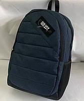 Рюкзак городской, для спорта, фитнеса и школы