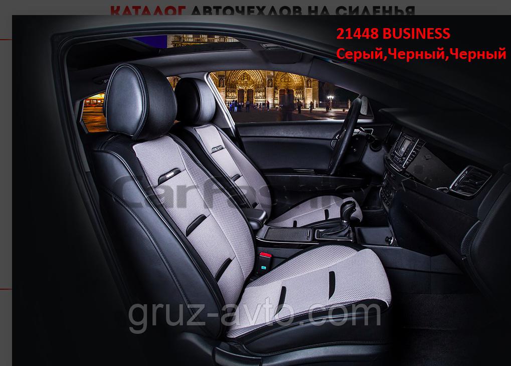 Накидки на сидіння CarFashion Модель: BUsiness FRONT комплект на два передніх сидіння