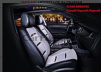 Накидки на сидіння CarFashion Модель: BUsiness FRONT комплект на два передніх сидіння, фото 1