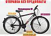 Городской Велосипед Spark Intruder 26 Дюйм Стальная Рама 15 Серо-Бирюзовый, фото 2