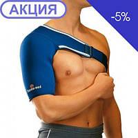 Бандаж плечевого сустава 4802 Orliman (Испания)