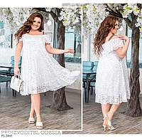 Гіпюрову сукня а-силуету з відкритими плечима р-ри 50-56 арт. 767, фото 1