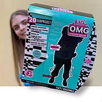 """Игровой набор с куклой L.O.L. Surprise! серии O.M.G"""" S3 - Леди-Релакс (570165)"""