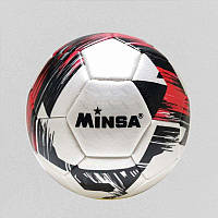 Футбольный Мяч Minsa