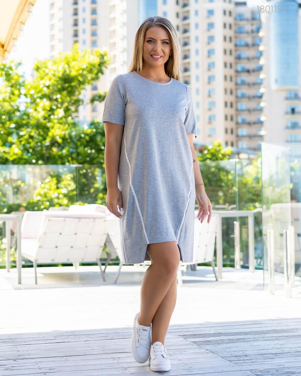 Летнее молодежное трикотажное платье большого размера серого цвета. Размер: 48, 50, 52, 54