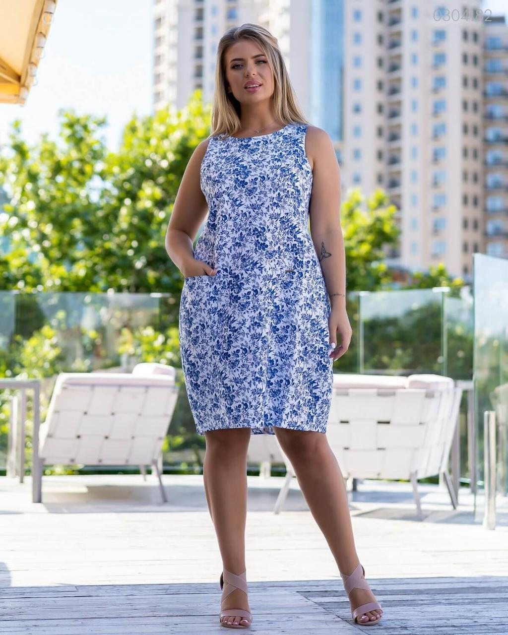 Нежное летнее платье без рукавов. Размер: 50, 52, 54, 56