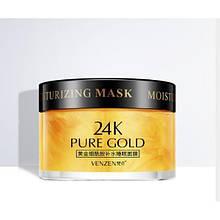 Ночная маска для лица VENZEN 24К PURE GOLD Niacinamide Hydrating Sleep Mask с ниацинамидом и золотом 120 гр