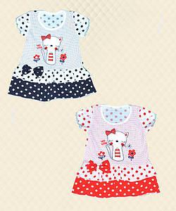 Платье детское ЭВИТА кулир