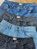 Джинсы Женские Модные Ровные Широкие от бедра, фото 10
