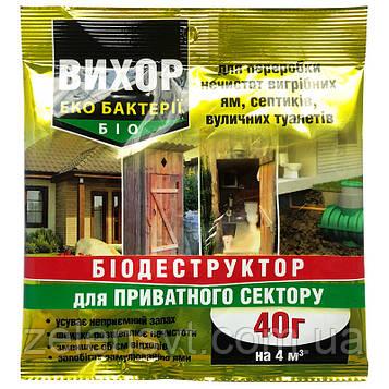 """Засіб для септиків, вуличних туалетів, вигрібних ям """"Вихор"""" (40 р) від ПП """"Біохім-Сервіс"""", Україна"""
