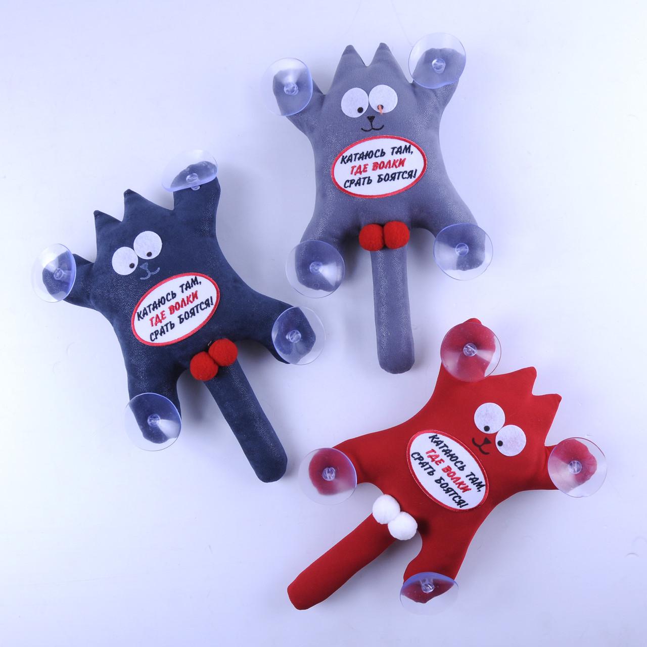 """Мягкая игрушка Кот Саймон с лого Катаюсь там, где волки С""""ать боялись!"""