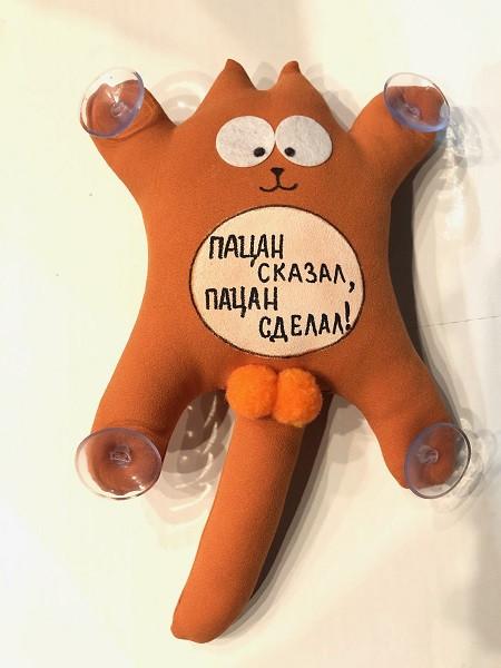 М'яка іграшка Кіт Саймон з лого Пацан Сказав-Пацан Зробив! (зелений,оранжевий)