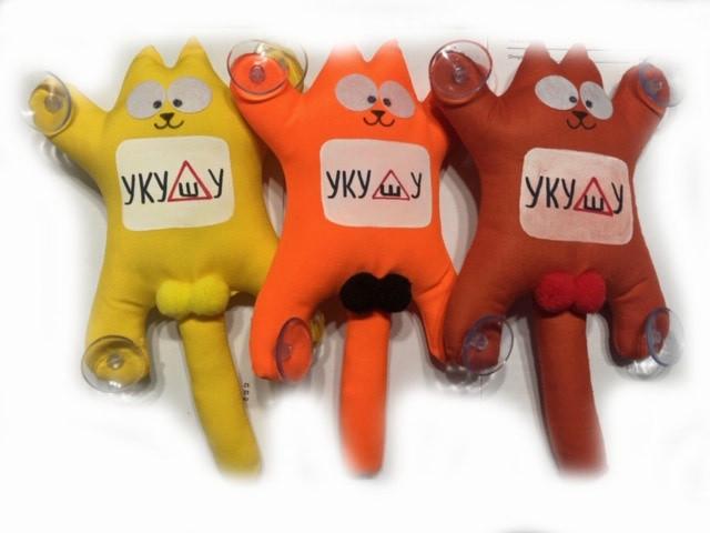 Мягкая игрушка Кот Саймон с лого УКУшУ!