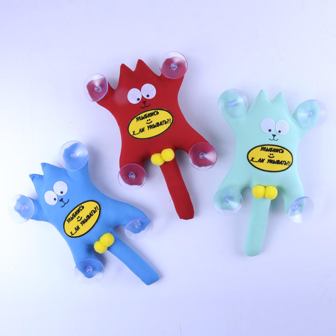 Мягкая игрушка Кот Саймон с лого Улыбнись Хули Унывать