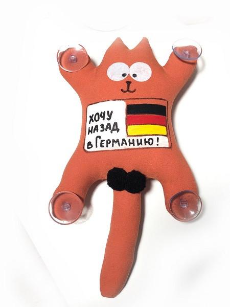 Мягкая игрушка Кот Саймон с лого Хочу назад в Германию!